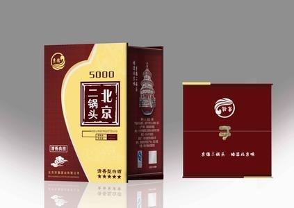 食品包装设计食品品牌策划分享标志设计与传统文化的关系