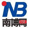 深圳市南博网络科技有限公司