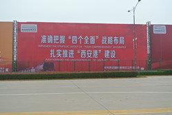 西安戶外廣告牌發布