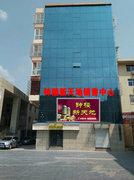 钟楼新天地销售中心安装效果图