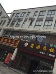 苏州办公室厂房装修隔墙