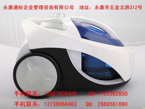 吸塵器3C認證