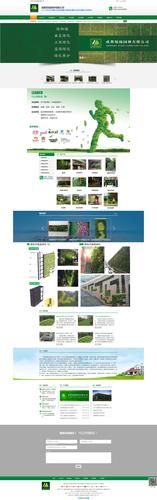 成都植物墙,成都垂直绿化,成都立体绿化精准营销选铭赞海商营销推广服务