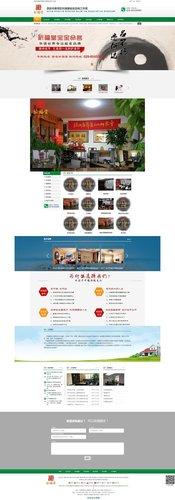 西安风水大师,西安风水培训,风水大师丁吉虎选用铭赞海商精准营销推广服务
