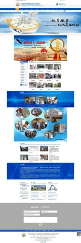 西安房屋检测,西安房屋鉴定,西安房屋质量检测加入铭赞海商精准营销服务