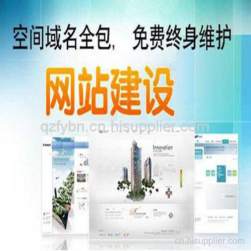 潍坊设计网站的公司哪家技术好