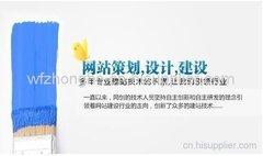 潍坊网络推广宣传