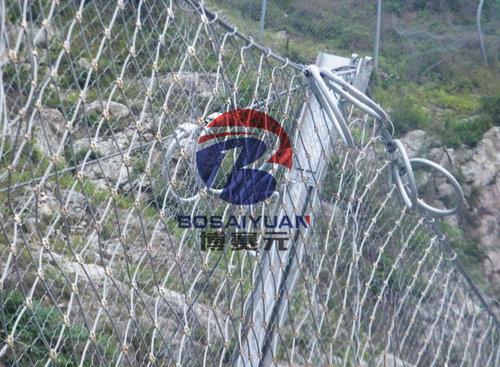 貴陽邊坡防護網材料