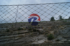 貴陽邊坡防護網