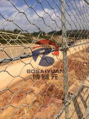 貴陽邊坡防護網安裝