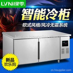广州工作台冷柜