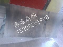云南铜板腐蚀工艺产品