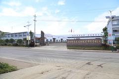 貴州博賽元實業發展有限責任公司