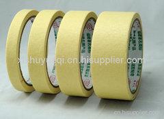 成都美紋紙膠帶批發供應商
