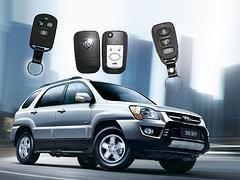 品种齐全的汽车钥匙批发供应:德阳市保险柜开锁