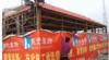 苏州高新区通安装饰公司