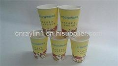 厦门咖啡纸杯印刷定制_厦门一次性纸杯制作