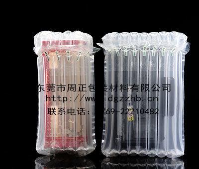东莞快递包装袋厂家定制