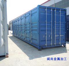 集裝箱貨柜