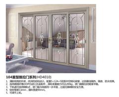 贵州防盗窗纱用途