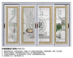 亚博官网app玻璃冰花厂家地址