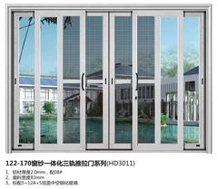 亚博官网app窗纱厂