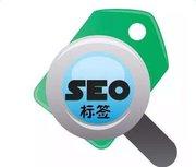 從百度SEO到移動搜索優化 再到微信搜一搜 運營者只能隨風變化