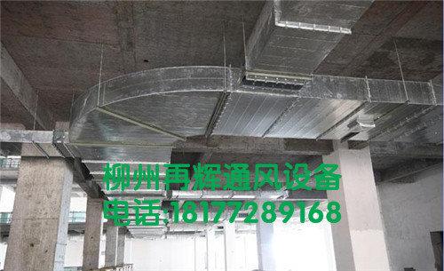 柳州通风管道系统设计