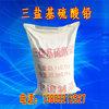 现货供应三盐 厂家直销 PVC热稳定剂 质量保证