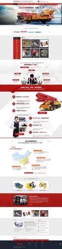 咸阳秦丰石油机械设备公司加入铭赞富海360