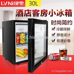 上海客房小冰箱