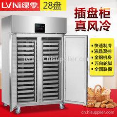 北京厨房冰柜厂家