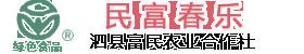 泗县富民农业合作社联合社