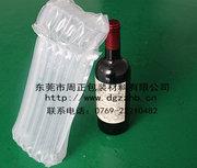 缓冲气柱袋--酒类防护的最佳产品