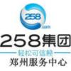我是聚商科技CEO张华南,我为258商友宝代言