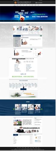祝贺陕西云智企业发展有限公司加入#铭赞富海360#全网营销系统开启2017年全网营销新模式!