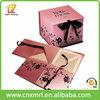 厦门彩盒印刷商