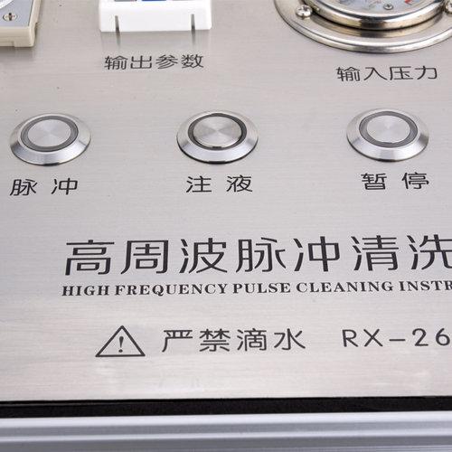 廈門日村RX-1500水管清洗機