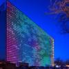 led玻璃幕墻屏價格水平