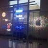 led透明屏廠