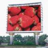 戶外led廣告屏定制廠家