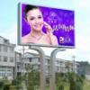 戶外led廣告屏質量