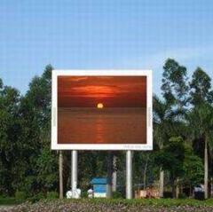 戶外立柱廣告屏公司