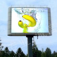 戶外立柱廣告屏批發價格