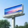 戶外立柱廣告屏定制
