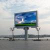 戶外立柱廣告屏定制廠家