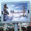 戶外led廣告全彩屏價格水平