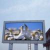 戶外led廣告全彩屏哪裏有