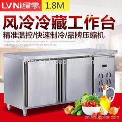 武汉工作台冷柜