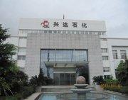 惠州興達石化工業有限公司消防工程